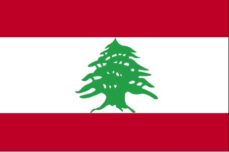 Geography of Lebanon: Read this article to learn about Lebanon. Learn about Lebanon's history, government, economy, geography and climate from Geography at About.com.
