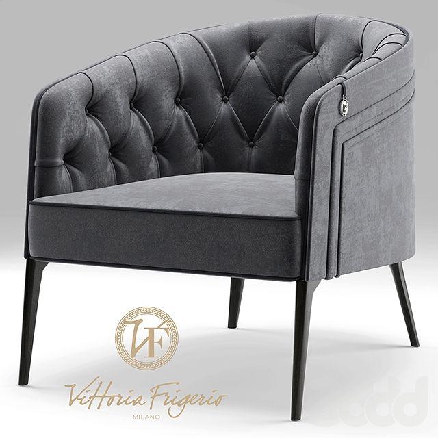 3d модели: Кресла - Кресла Vittoria Frigerio descrizione