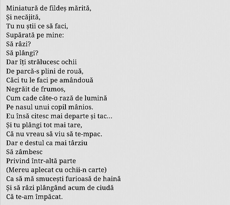 Poezie de Camil Petrescu