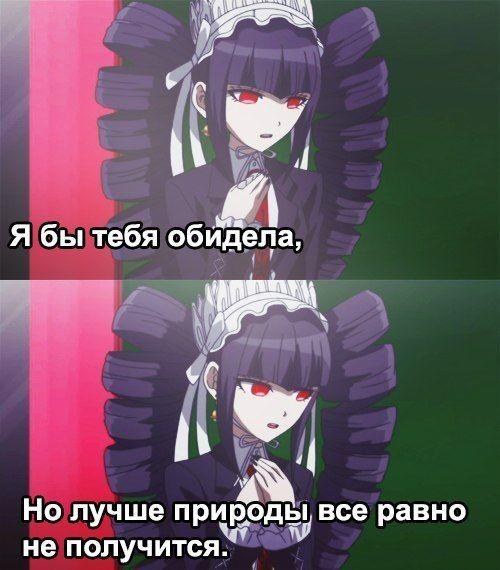 Диалоги
