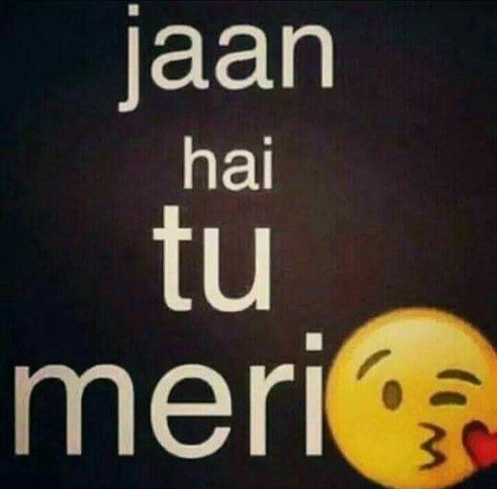 Jaan ho Aap meri...