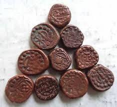 Cheras coins