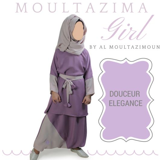 Moultazima Girl Collection ! #muslim #kids - #girl - #jilbab - #salat - #prière - #best - #abaya - #modest #fashion - - #modest #wear - #muslim #wear - #jilbabi - #outfit - #hijabi - #hijabista - #long #dress - #mode #musulmane - #DIY - #hijab