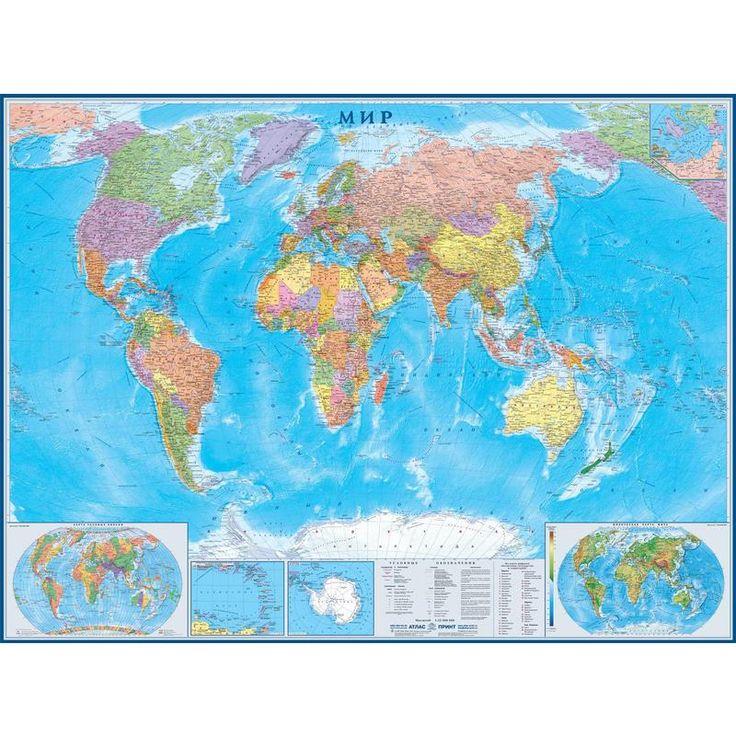 Настенная политическая карта мира, 1:22 млн | Купить с доставкой | My-shop.ru