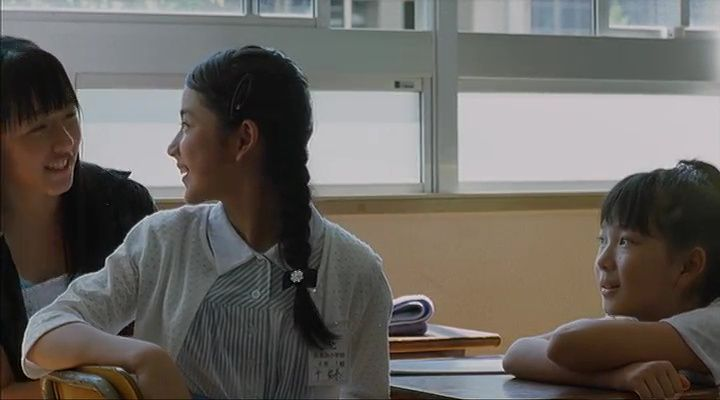 Yuna Taira in the film 'Kiseki' ('I Wish') (2011)