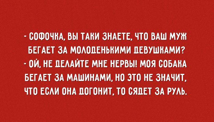 ПОЗИТИВНЫЕ ФРАЗЫ НЕУНЫВАЮЩЕЙ ОДЕССЫ http://chert-poberi.ru/umor/pozitivnye-frazy-neunyvayushhej-odessy.html