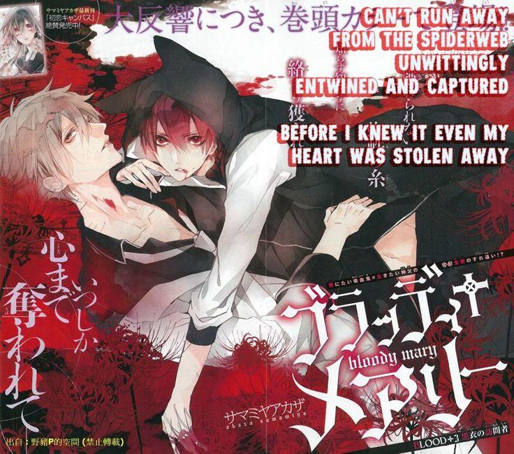 Bloody Mary (SAMAMIYA Akaza) 3 Page 1 - Shounen Ai
