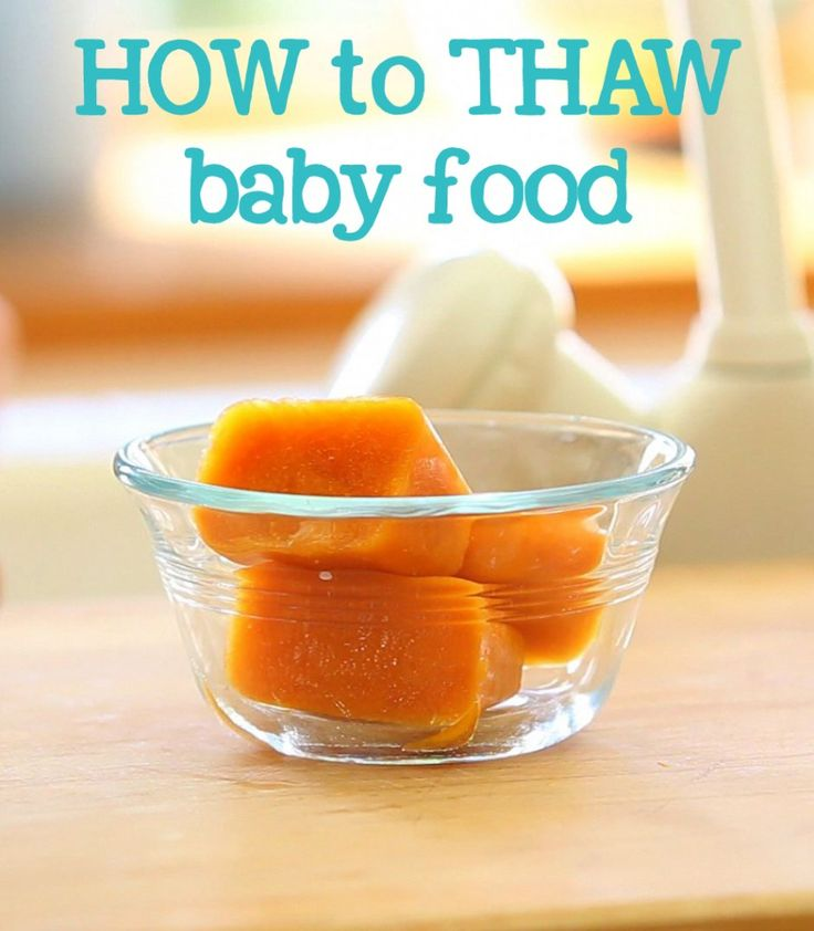 How to thaw frozen baby food. Three simple, safe and easy way to defrost your baby food. Video tutorial.