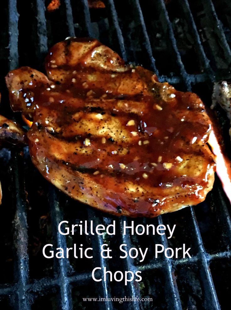"""My husband is kind of like the """"grill master"""" in my family but when he asked if I wanted grilled pork chops, I was hesitant. It seemed like every pork chop I've ever had was super tough and just.. dry. He swore they wouldn't be and asked me to come up with an awesome sauce …"""