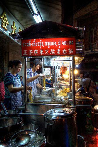 Bangkok Street Food : roast duck  noodle soup