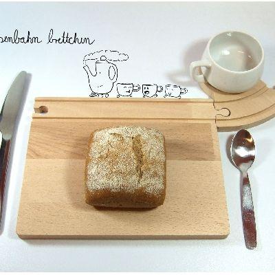 Train breakfast set