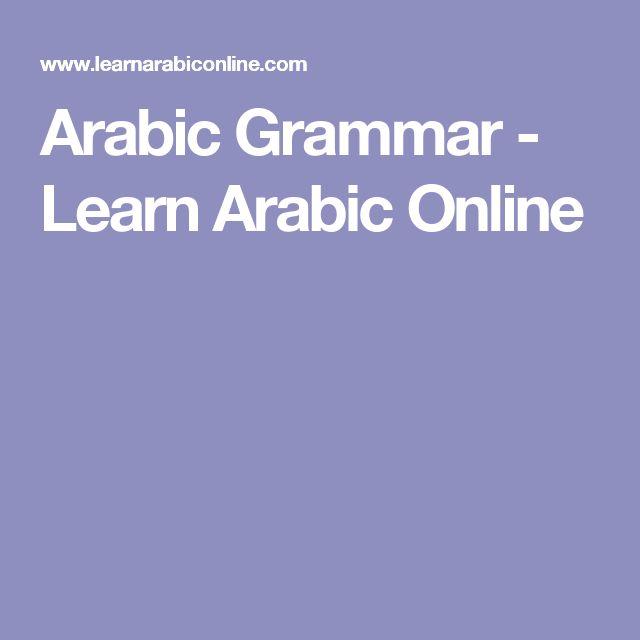 Arabic Grammar - Learn Arabic Online