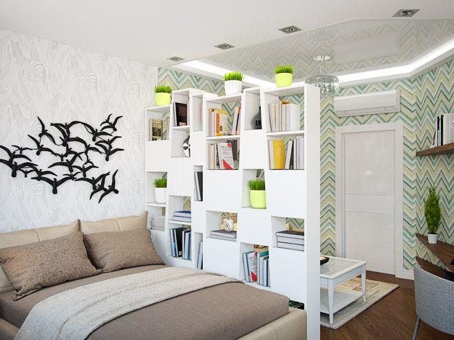 Стеллаж для книг как перегородка в яркой квартире