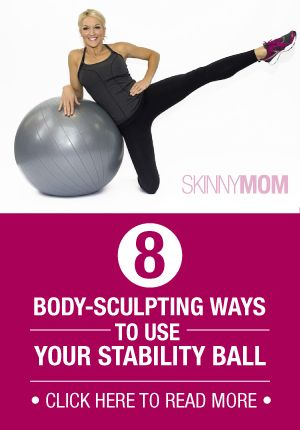 How do you use your stability ball?