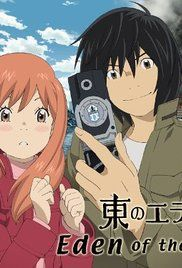 Eden Of The East Episode 11. On November 22, 2010 ten missiles strike Japan. However, this unprecedented terrorist act, later to be called as Careless Monday, does not result in any apparent victims, and is soon ...