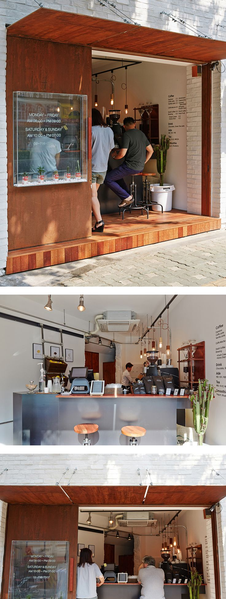 [No.113 경성커피] 4평 모던 인더스트리얼 카페 인테리어, 작은카페, 카페디자인, 마포인테리어, cafe design