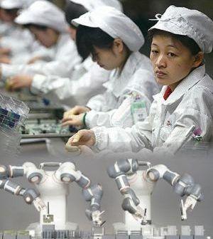 Η ΑΠΟΚΑΛΥΨΗ ΤΟΥ ΕΝΑΤΟΥ ΚΥΜΑΤΟΣ: Η άνοδος των ρομπότ: Η αυτοματοποίηση και το μέλλο...