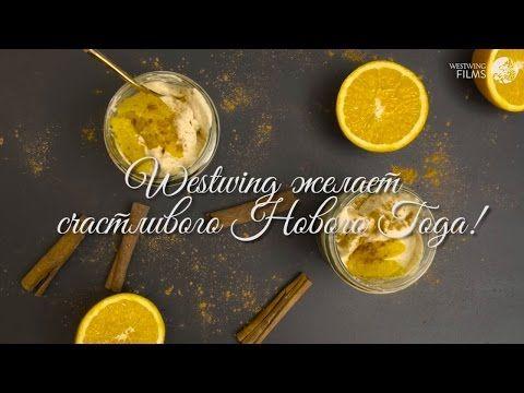 Мороженое с корицей | Рецепты от Westwing - YouTube