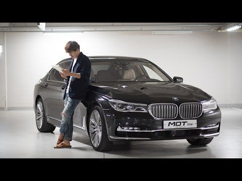 nice   BMW750li x-drive  후리기 (2부)