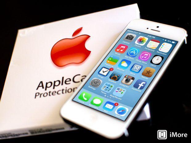 AppleCare+ Sigorta Programını Satın Alabilme Süresi 1 Yıl Oldu. iPhone 1 yıl içerisinde sigortalanabilecek. AppleCare+ süresi uzadı!
