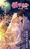 Guomin Laogong Dai Huijia Manga english, Guomin Laogong Dai Huijia Ch.1 - Read naruto manga in Nine Manga
