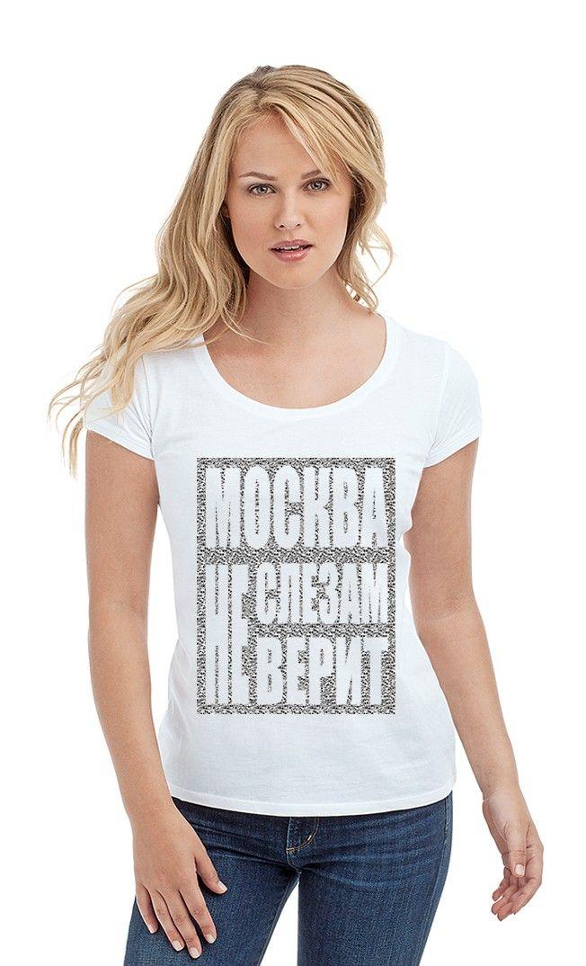 . Женские футболки прикольные с надписями и принтами.