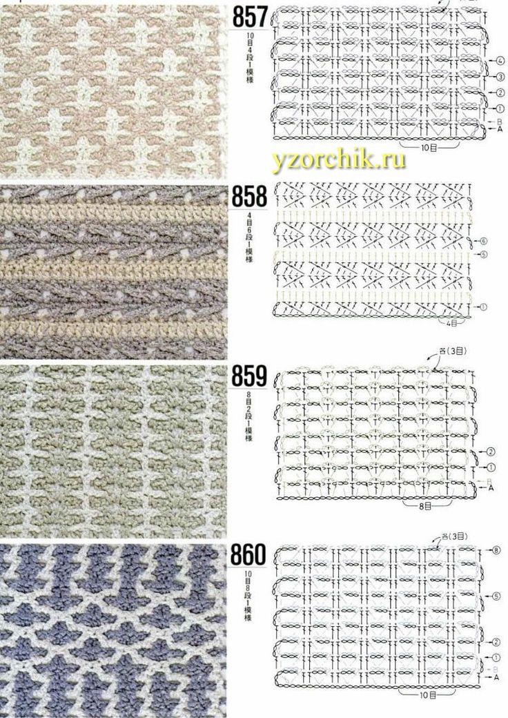 Узоры для пальто Ракушки узоры Ажурные двуцветные узоры Цветные узоры с протяжками