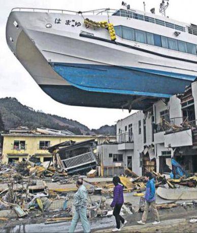 Tsunami in Japan. Still recovering. Nuclear reactor *still* in crisis.