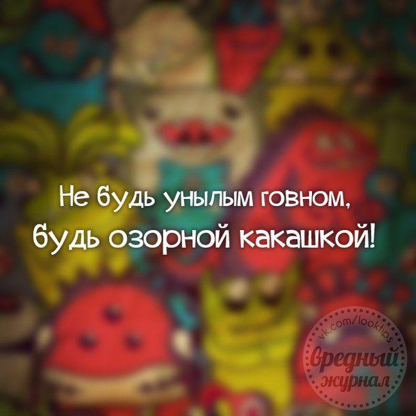 funny Russian humor юмор прикол смех смешно по русски