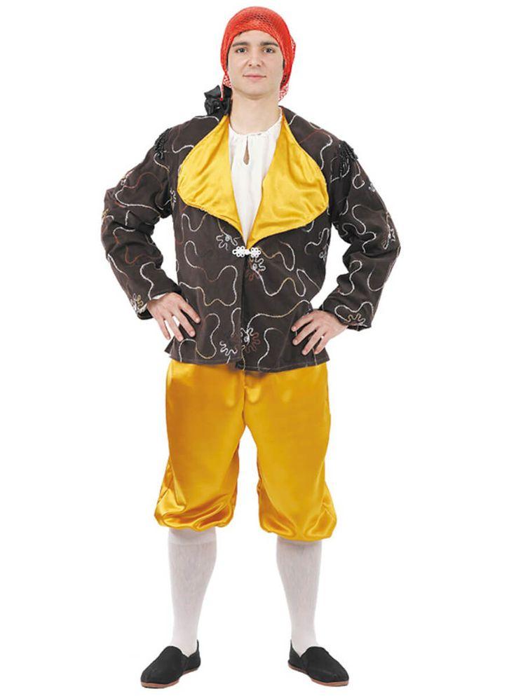 Disfraz de Goyesco madrileño amarillo para hombre