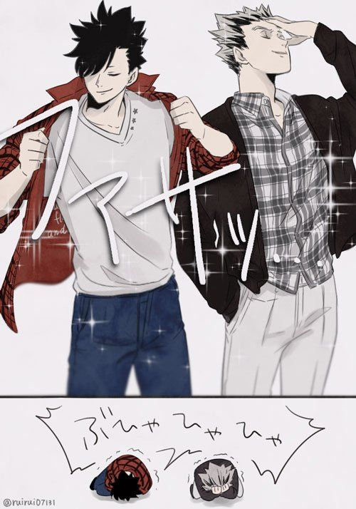 195 best Bokuto x Kuroo images on Pinterest | Bokuto ...