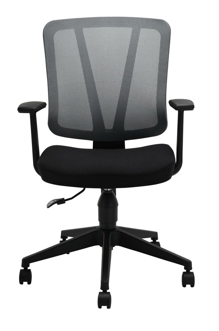 *NEW* AUSTIN OFFICE CHAIR