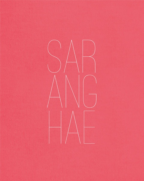 Saranghae (사랑해; I love you).  An original typography design print by Victoria Breton.