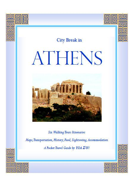 City Break in Athens ebook mini travel guide for by #YiaSuPyksida, €2.90