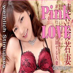 perangsang pink love