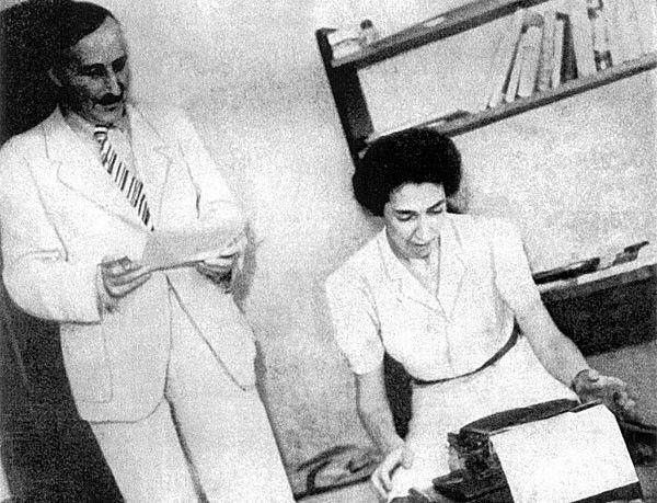 Stefan und Lotte Zweig bei der Arbeit  an der Schachnovelle in Petrópolis