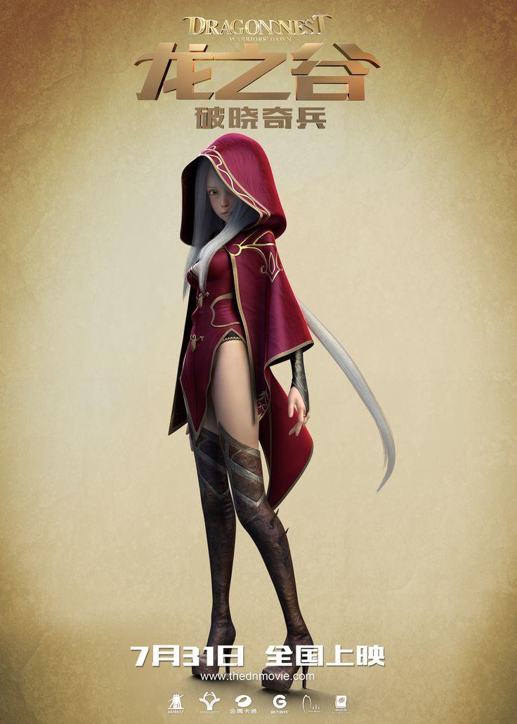 Dragon Nest: Warriors' Dawn - Argenta Movie Poster (2143x3000)
