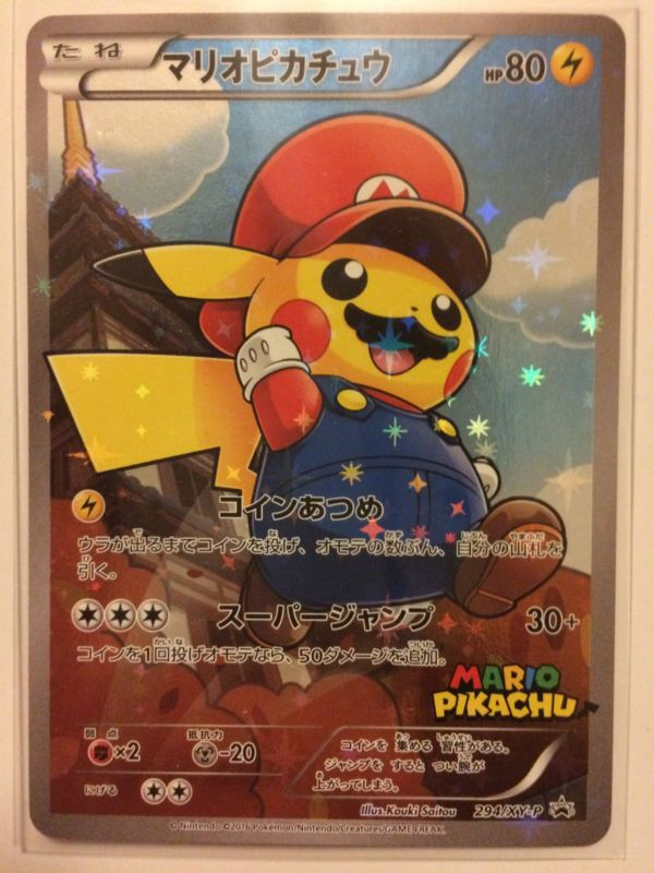 Pokemon Center 20th Anniversary Card Super Mario Pikachu Promo