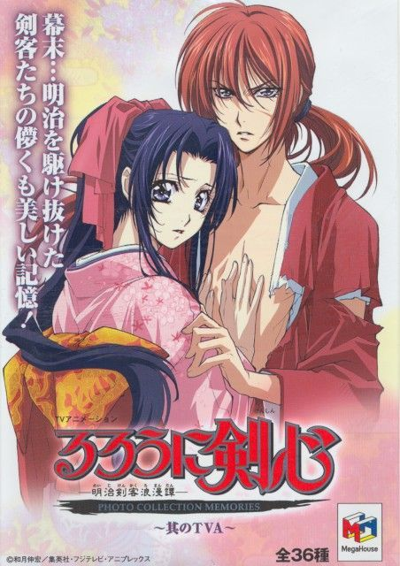 kenshin and kaoru | Manga & Anime | Pinterest | Search