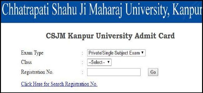 Kanpur University Admit Card 2019 University Exam University University Portal