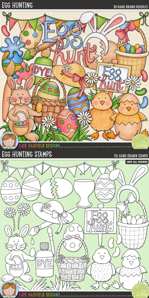 Easter digital scrapbooking elements. Cute Easter egg hunt clip art. Hand-drawn illustrations for digital scrapbooking, crafting and teaching resources from Kate Hadfield Designs!