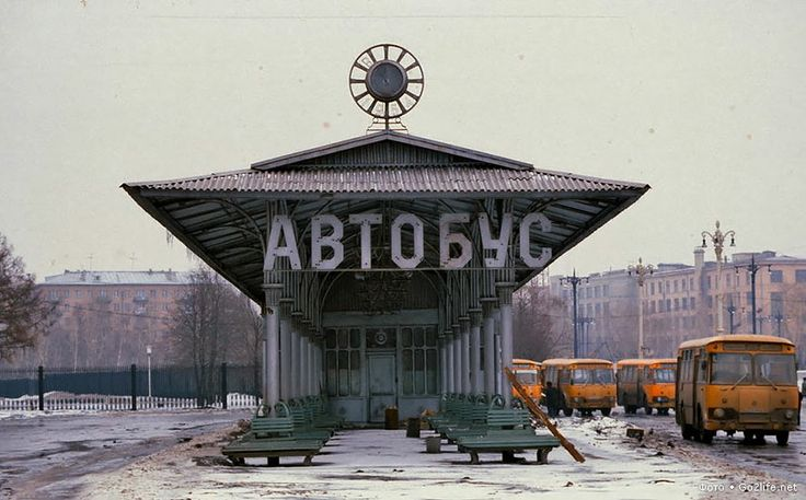 Moscow 80s VDNKh North