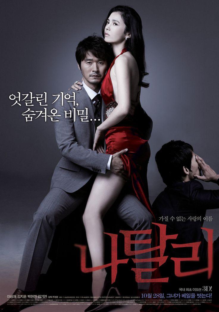 ดูหนังออนไลน์ Natali (2010) [เกาหลี 18+]  ดูหนังที่นี่เลยนะจ๊ะ - https://goo.gl/ltZIRb