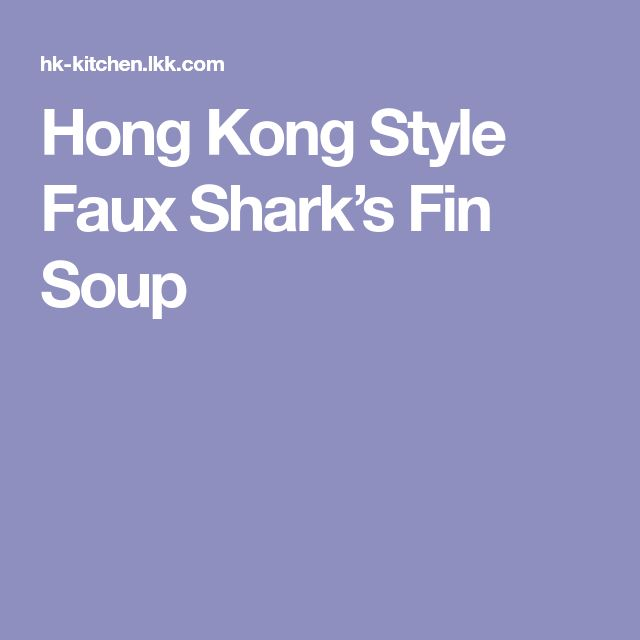 Hong Kong Style Faux Shark's Fin Soup