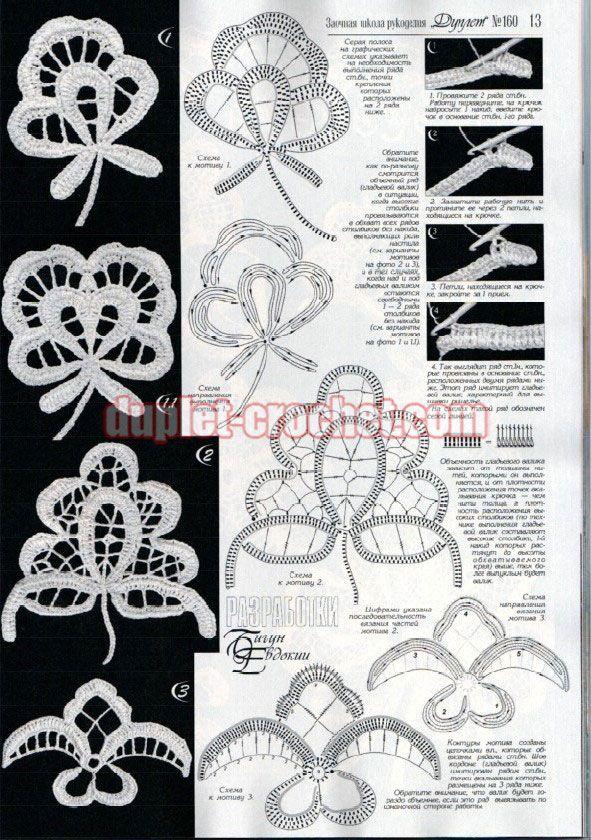 June 2014 Duplet 160 Ukrainian crochet patterns magazine