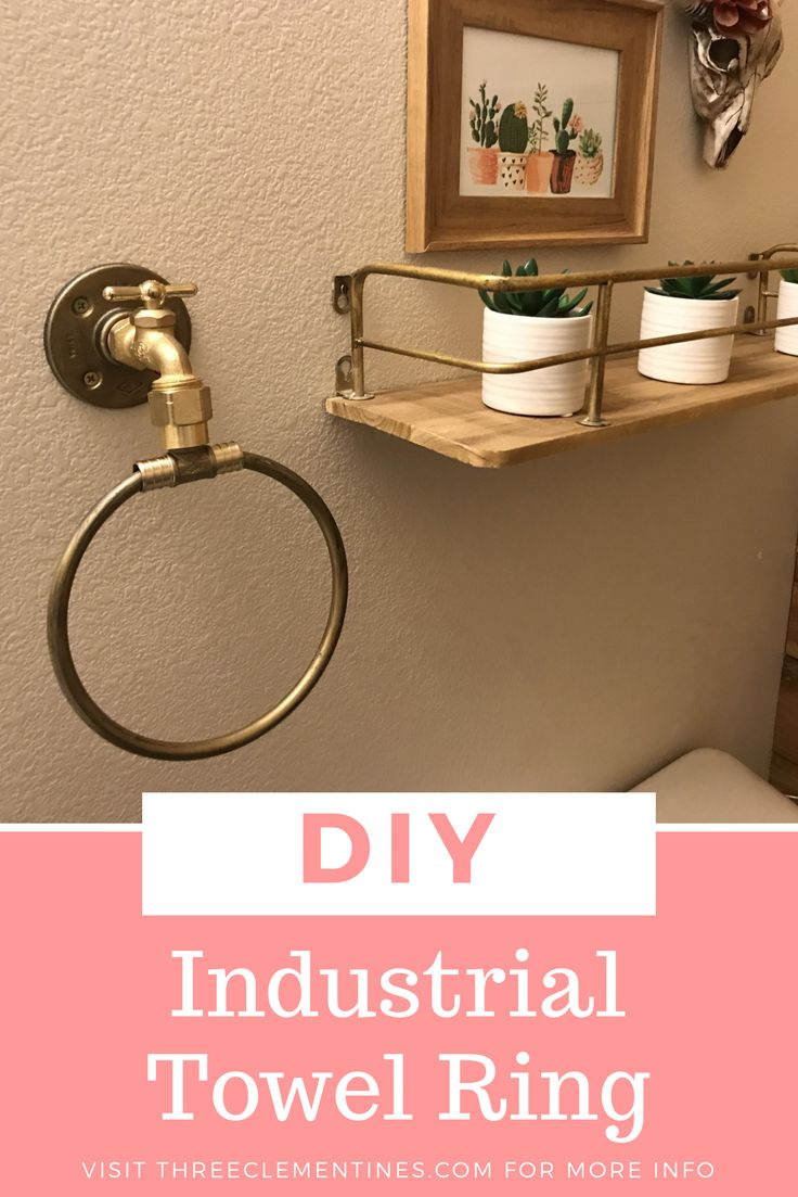 Industrial, towel ring, diy, bathroom fixtures, gold decor, brass decor