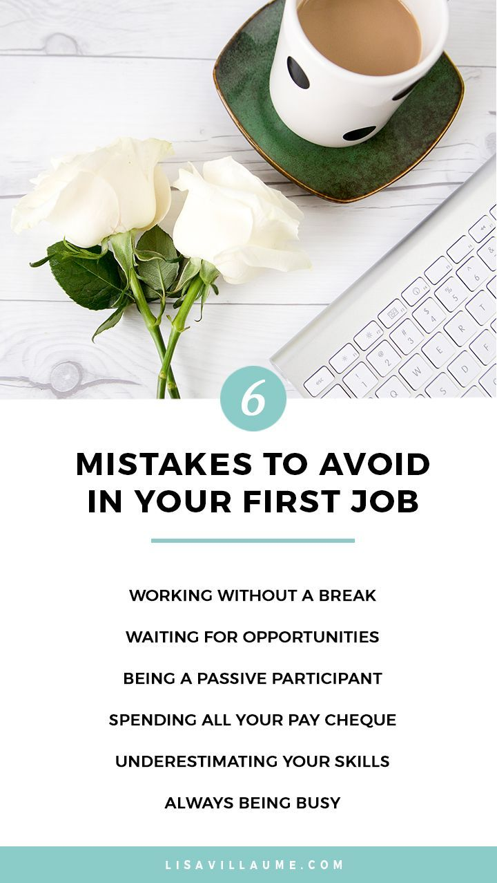When you are making a beeline for your goals and treading on anyone who gets in the way, all you're doing is being an ass. These are the 6 mistakes to avoid in your first job.