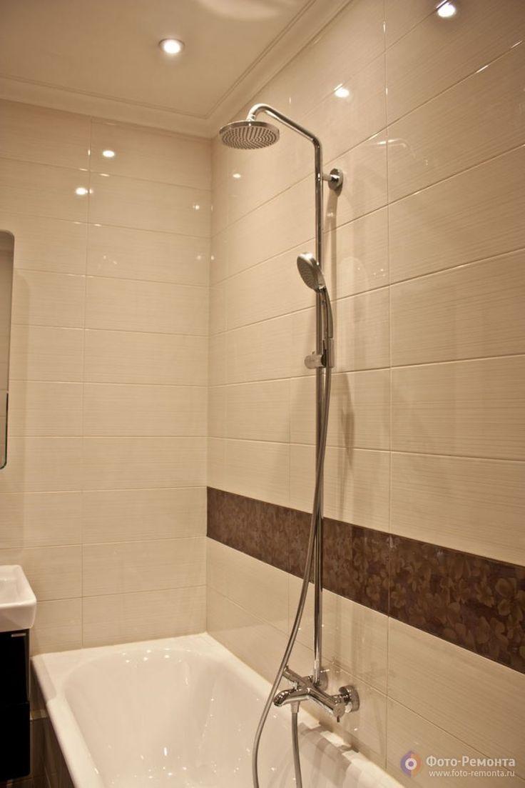 Small bathroom / Малогабаритная ванная