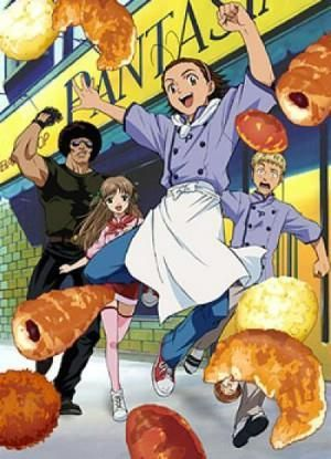 Watch Yakitate!! Japan online