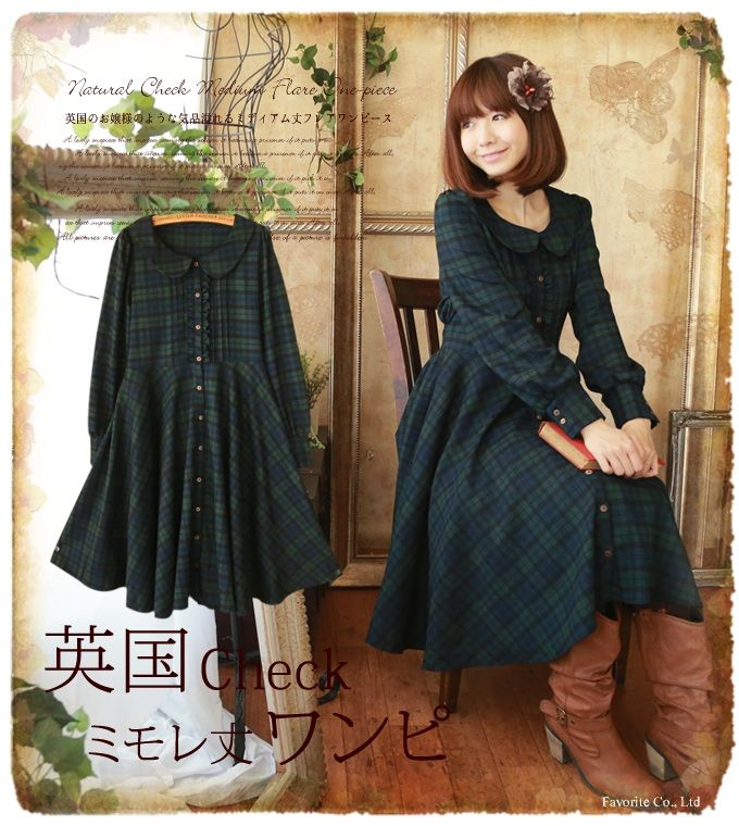 Original United Kingdom Missy wears flannel check medium-length classic check spread gracefully. ・*。 Softly flared skirt is a beautiful medium length one piece * switched in the West Lions *